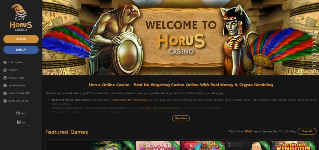 Horus home page